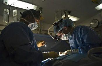 intervención quirófano